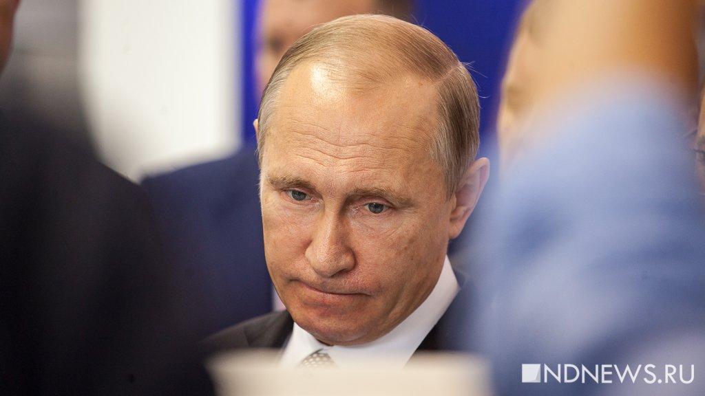 Путин назвал своего кандидата на пост главы правительства РФ