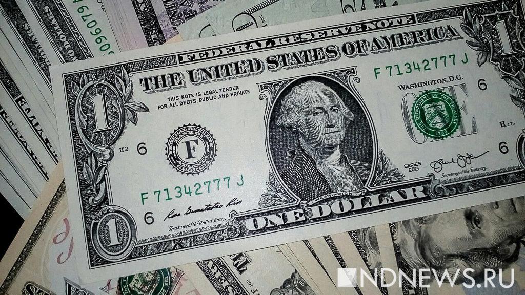 Напряжение сохраняется: доллар и евро снова подорожали