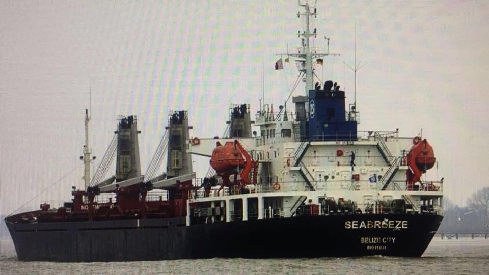Что сделает РФ: Украина снова арестовала русский корабль