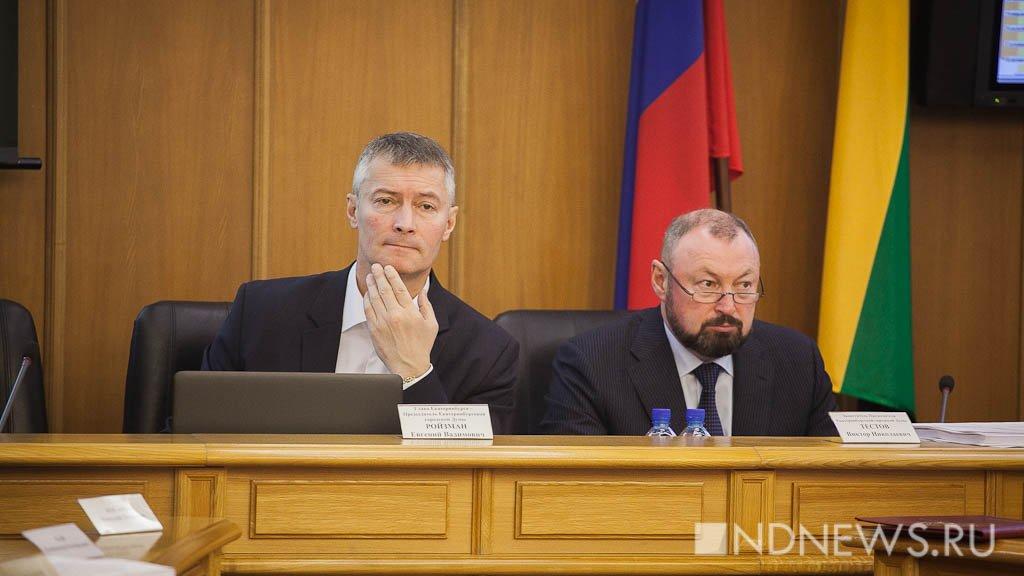 Ройзман откажется назначать социальные слушания повопросу оботмене выборов главы города