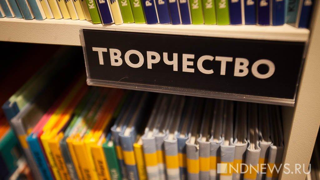 Для волонтеров, детей, взрослых и меломанов: как пройдет «Библионочь» в Екатеринбурге