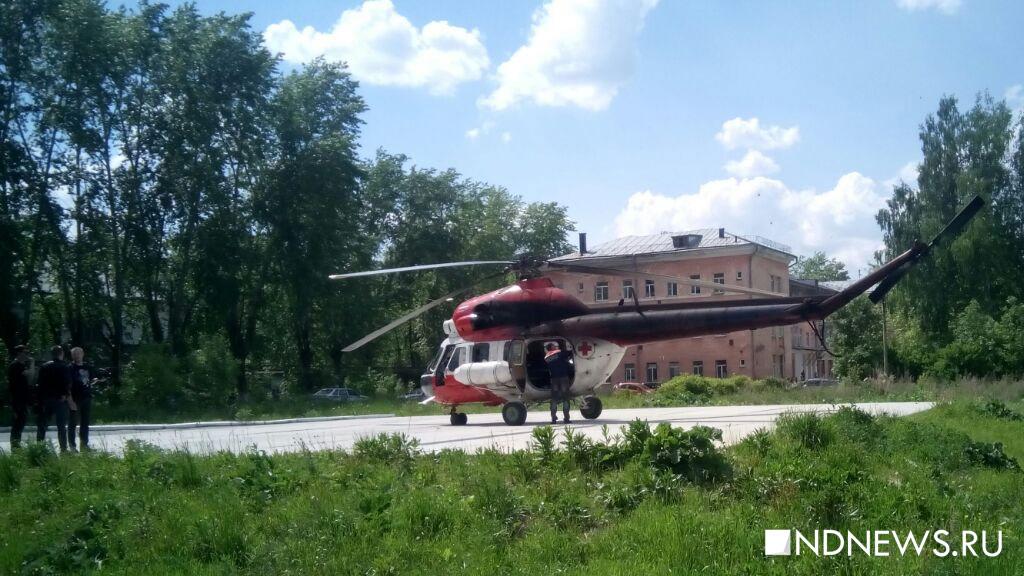 К ЧМ-2018 в Свердловской области врачи пересядут на вертолеты