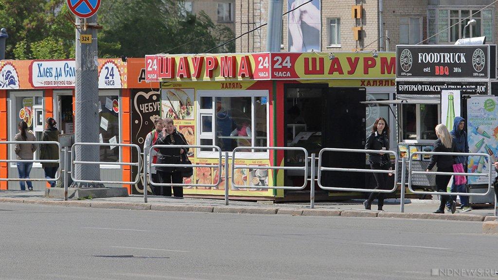 Предприниматель заплатит штраф зарекламу сМихаилом Галустяном