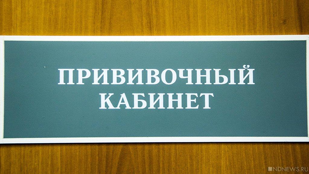 Вспышка смертельной инфекции произошла вЧелябинской области