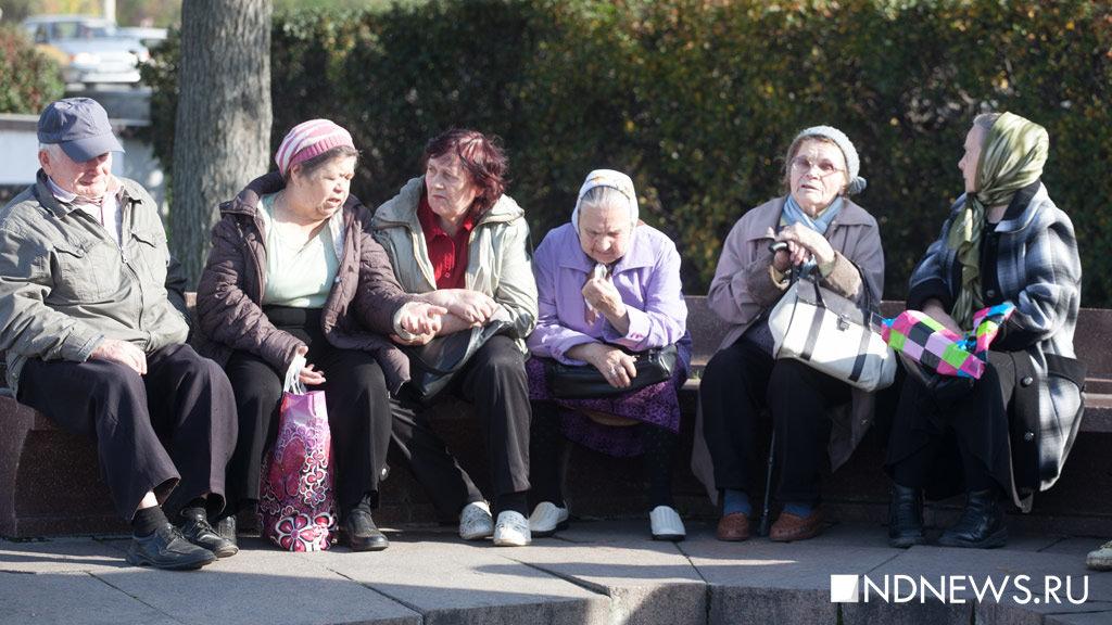 ВПФР поведали, сколько вгосударстве жителей старше 100 лет— русские долгожители