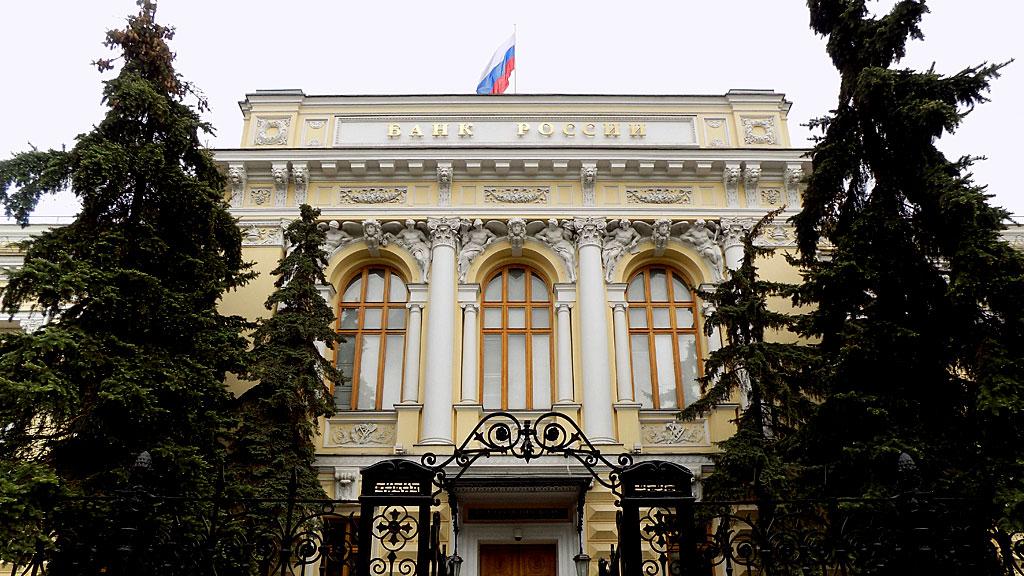 Банк России «намудрил» на $4,5 млрд потерь