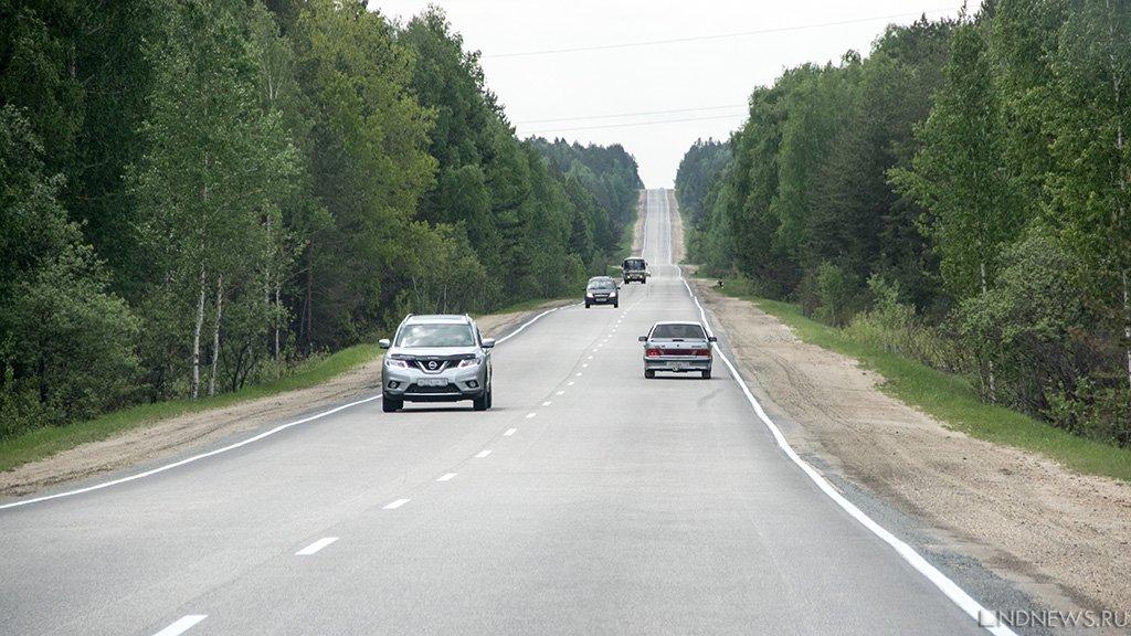 Ремонтируют 8 километров дороги наподъезде кЕкатеринбургу изЧелябинска