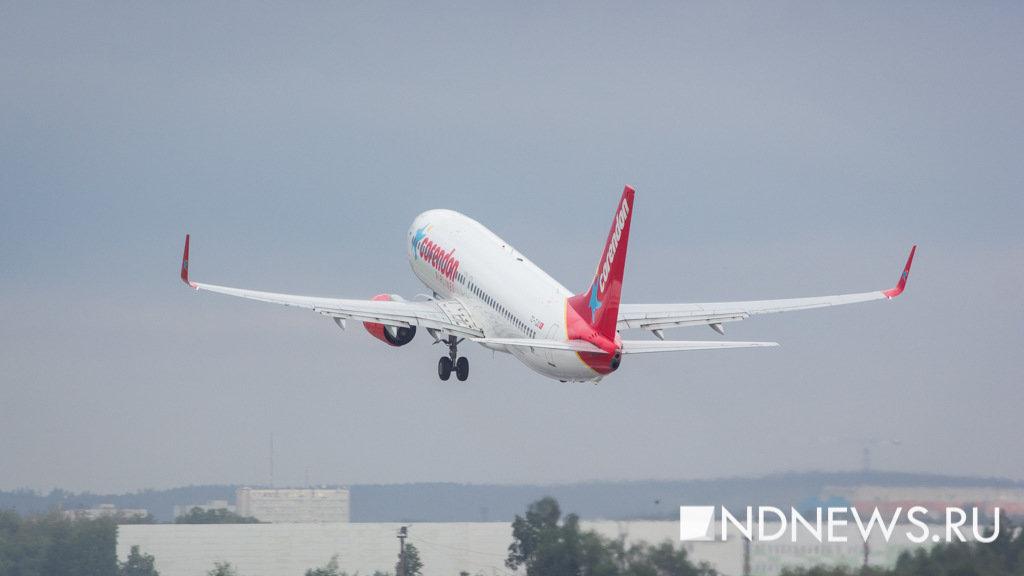 ФАС предложила поднять тарифы зааэронавигационное обслуживание