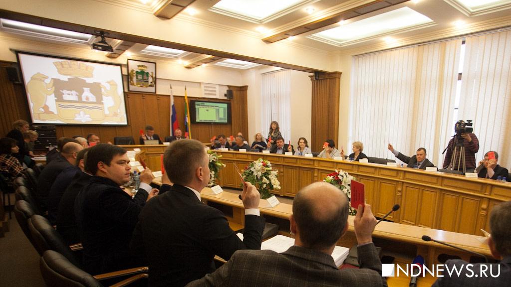 Ройзман отказался назначать слушания оботмене выборов главы города