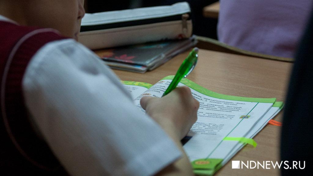 Ольга Васильева: практически треть школьных учебников забраковали после экспертизы