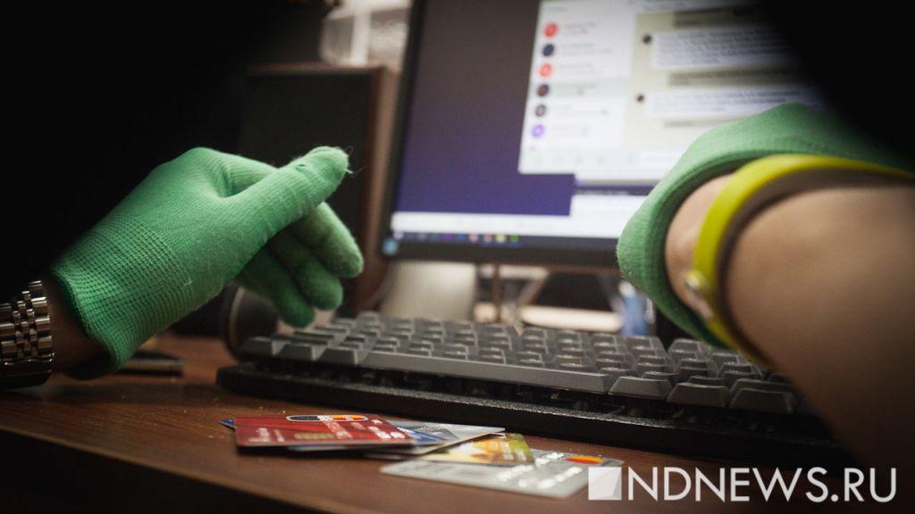 ВМЧСРФ поведали о основной цели кибермошенников в 2018-ом году