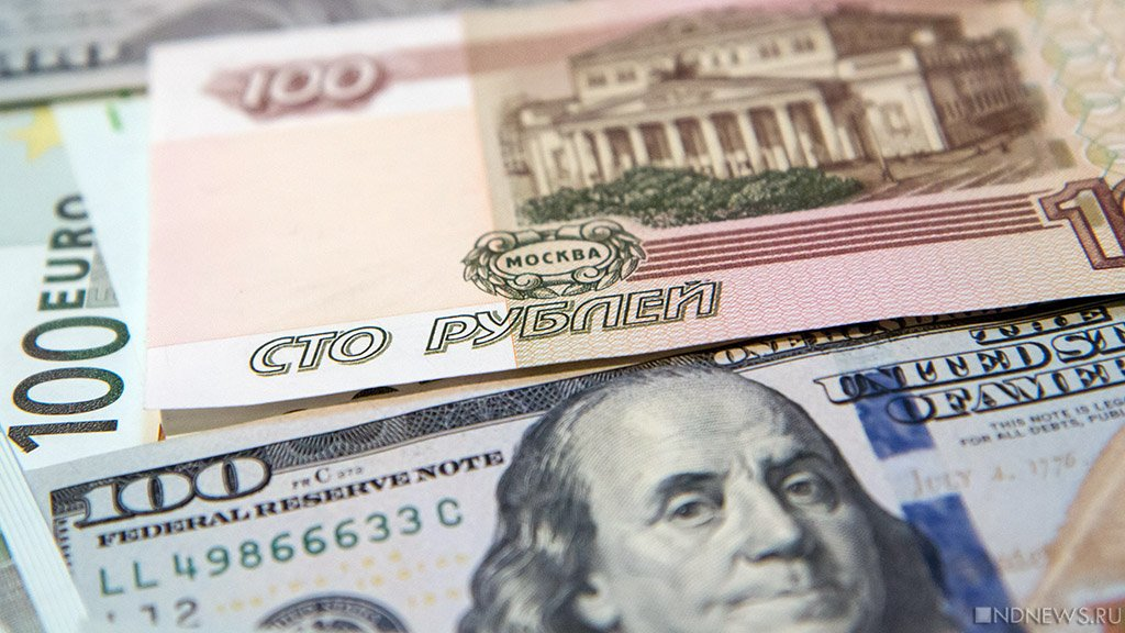Начальник СВР заработал 8,8 млн руб. за2017 год