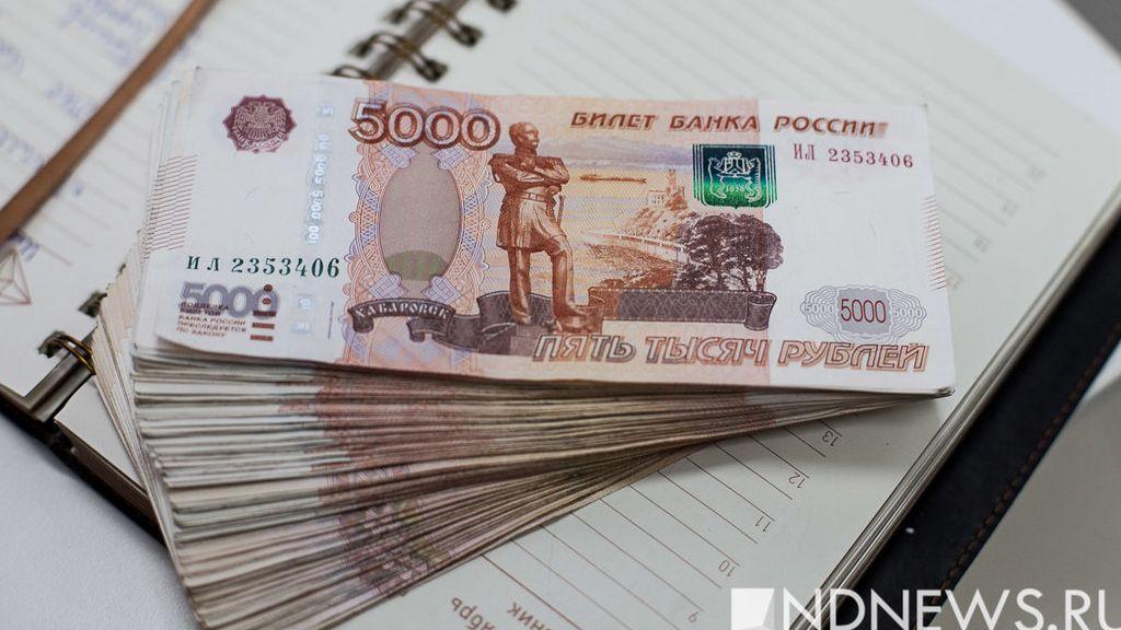 ВТюмени картель сговорилась наобман «Транснефти» на15 млрд руб.