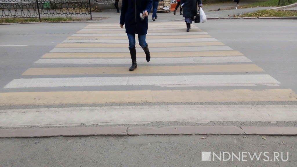 Затри дня работники свердловской ГИБДД привлекли кответственности 5 тыс. пешеходов