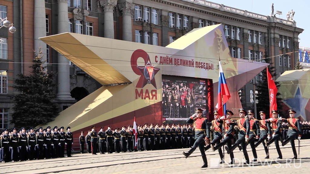 В столице началась генеральная репетиция парада 9мая