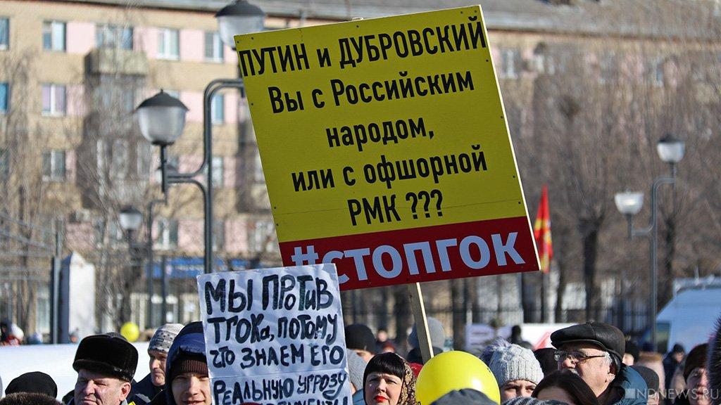 Газпромбанк предоставил кредитную линию на54 млрд настроительство Томинского ГОКа