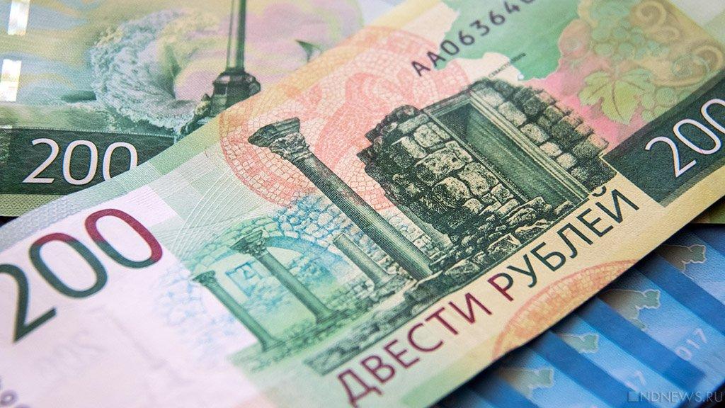 Одесский корреспондент разъяснил, почему Украина не возвратит Крым