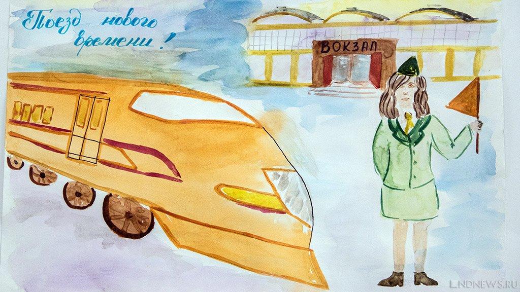 Вглобальной web-сети собирают подписи, чтобы построить частное метро наЮжном Урале