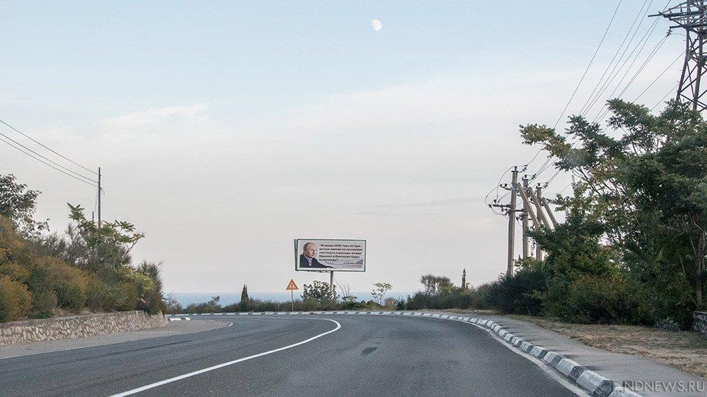 Евросоюз наказал россиян за выборы в Крыму