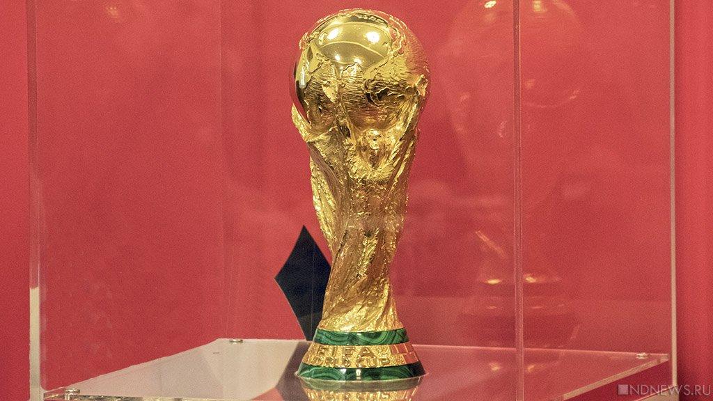 На Украине собираются запретить трансляцию чемпионат мира по футболу