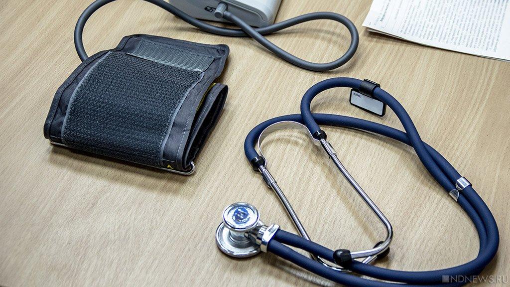«Дали подзатыльник»: СКзаинтересовался нападением нахирурга вюжноуральской клинике