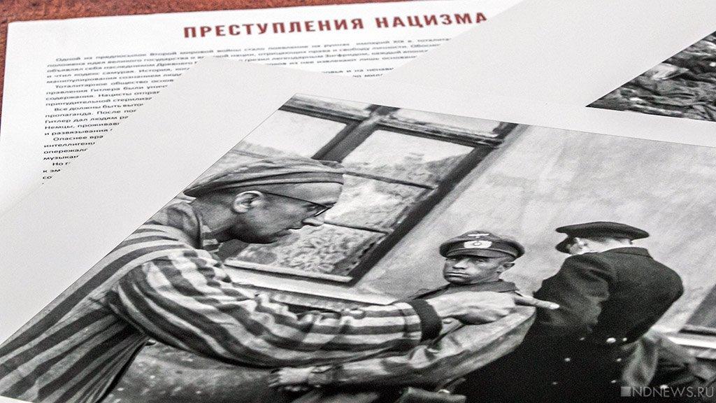Американский музей Холокоста возмутился отношением Украины к нацистам и евреям