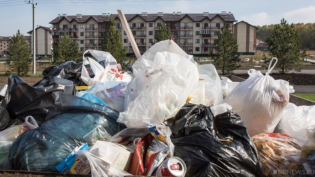 Суд не позволил вывозить челябинские отходы вПолетаево