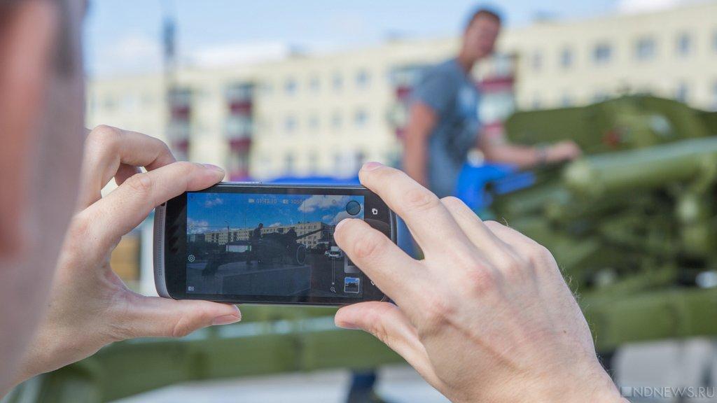 В Российской Федерации могут начать перекрыть краденые телефоны