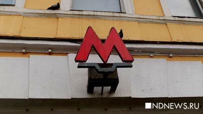 Встоличном метро под колесами поезда умер пассажир
