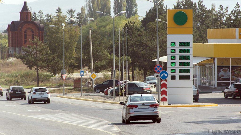 Правительство РФ заявило о заморозке цен на бензин