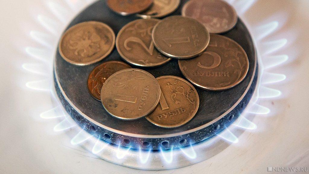 «Нафтогазу» запретили арестовывать зарубежные активы «Газпрома»