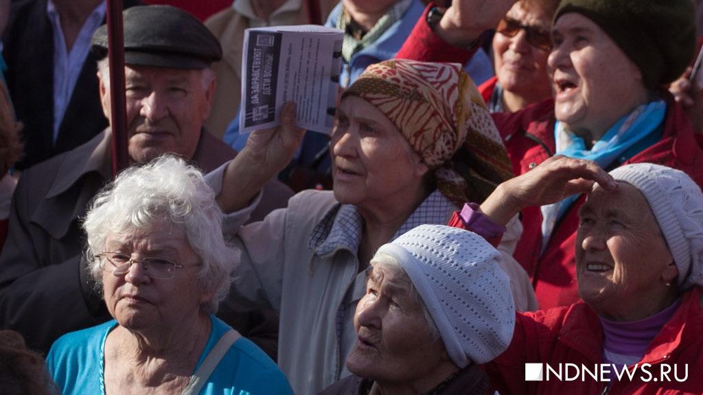 ВКремле обсуждают условия смягчения пенсионной реформы
