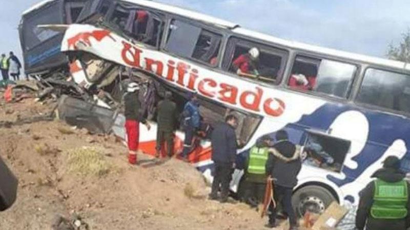 В Боливии в ДТП с автобусом погибли 17 человек