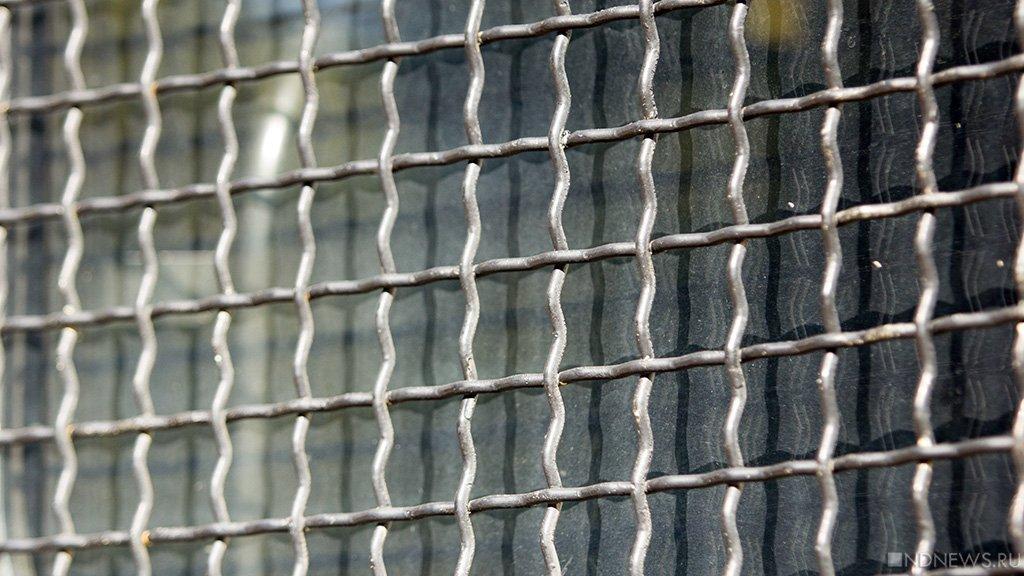 Жестокие пытки в ярославской колонии: возбуждено уголовное дело