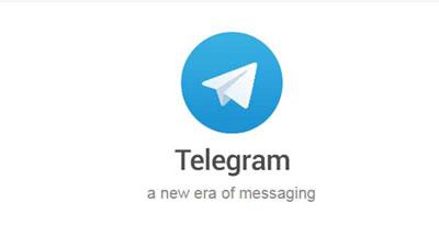 «Рука» Москвы? Telegram дал сбой во всей Европе