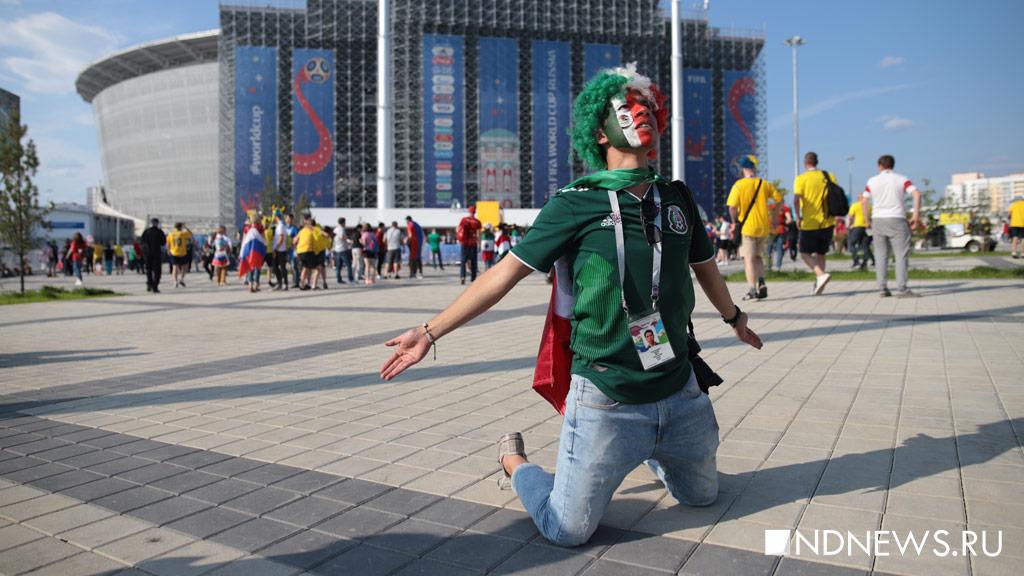 Текила лилась рекой: мексиканцы отблагодарили корейцев за победу над Германией