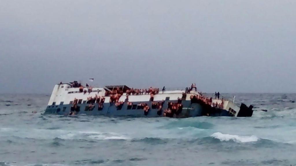 В Индонезии потерпел крушение паром со 140 пассажирами на борту