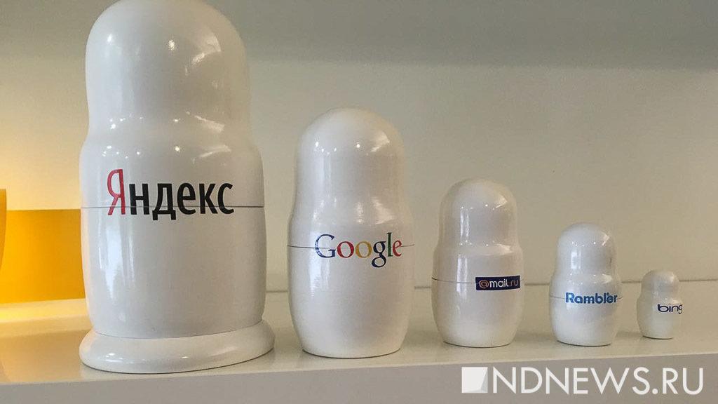 Яндекс сказал, как файлы Google Docs попали впоисковую выдачу