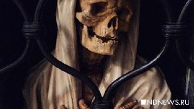 Изголландского музея медицины похищен флакон сосмертоносным ядом кураре
