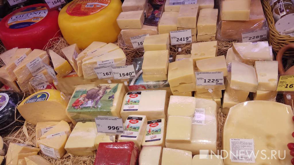 НДС напродукты сзаменителями молочного жира могут поднять