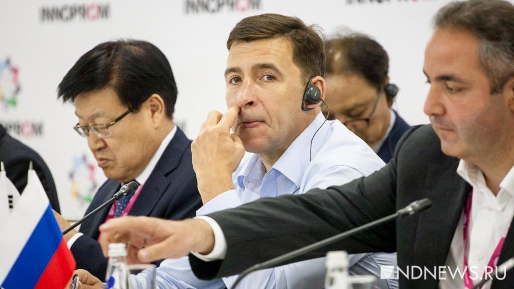 Куйвашев пообещал, что «Иннопром-2019» пройдет вновом конгресс-холле