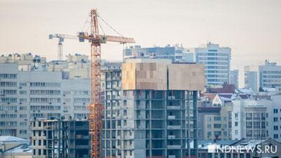 Рынок недвижимости подает признаки жизни: москвичи чаще стали брать жилье в ипотеку