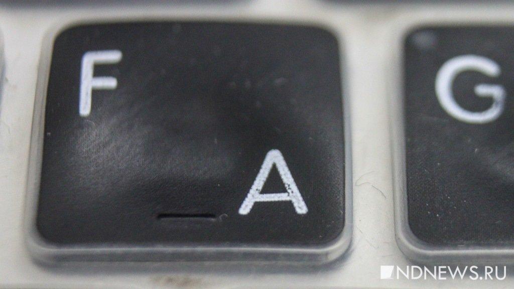 Ученые заявили о скорой гибели интернета