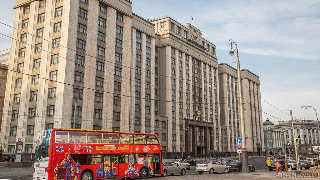 Единоросс Наталья Поклонская отдала голос против пенсионной реформы