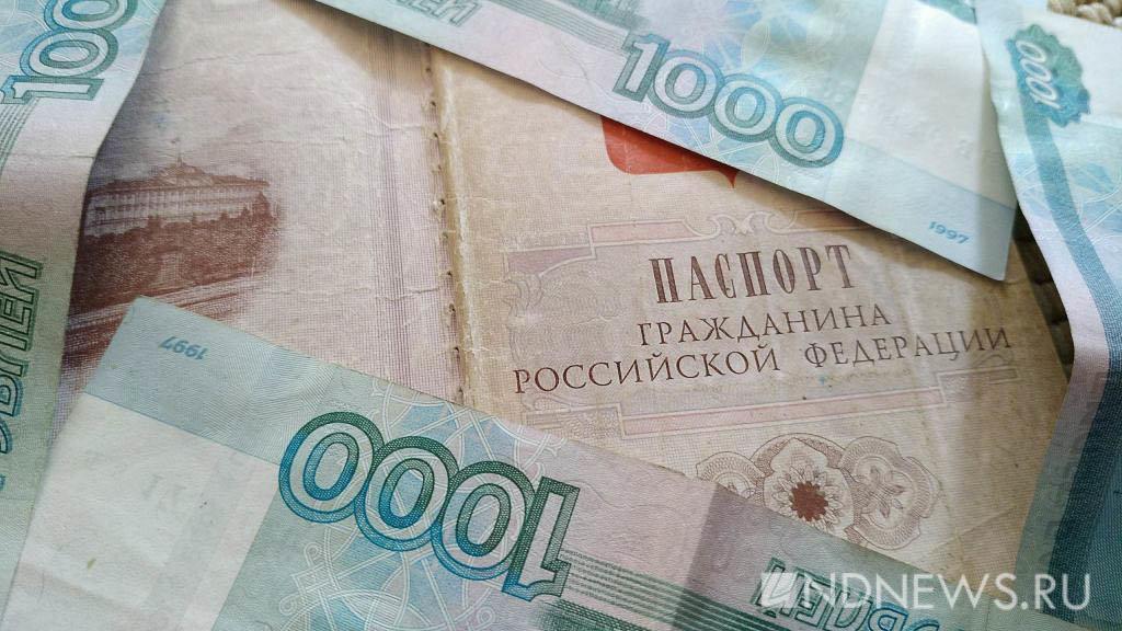 Россия отстала от Белоруссии по уровню реальных зарплат