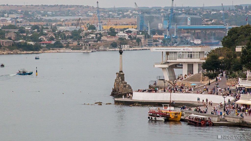 Британские учёные признали Севастополь городом русских моряков в составе России