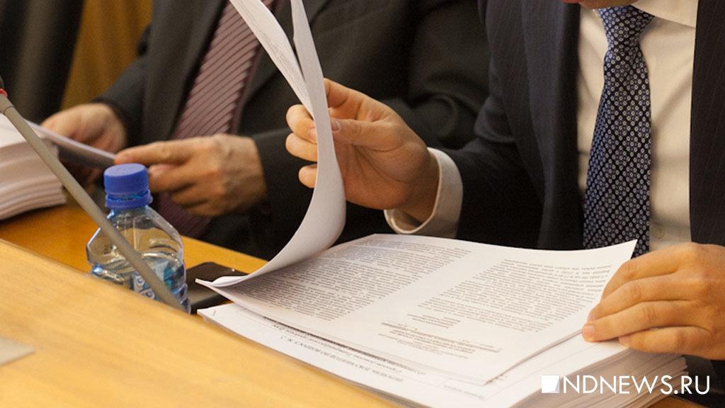 Свыборов вгордуму Екатеринбурга сняли восемь претендентов