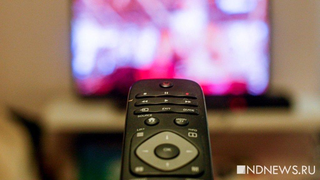 Государственная дума приняла закон обувеличении лимита рекламы наТВ