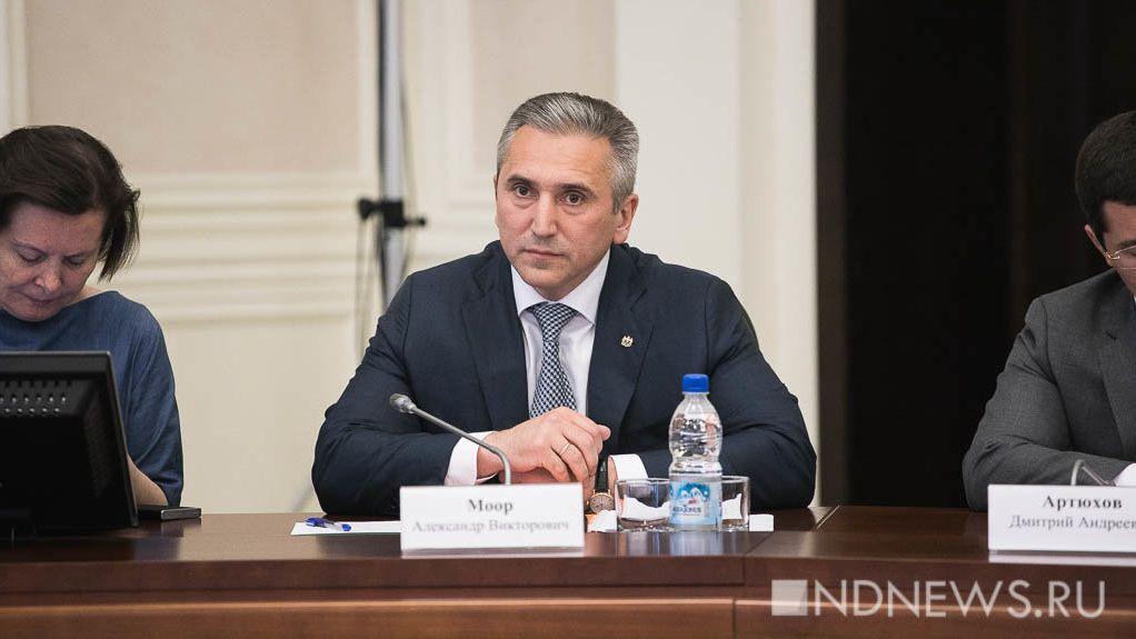 В «список Моора» попали 5 претендентов напост руководителя ЯНАО