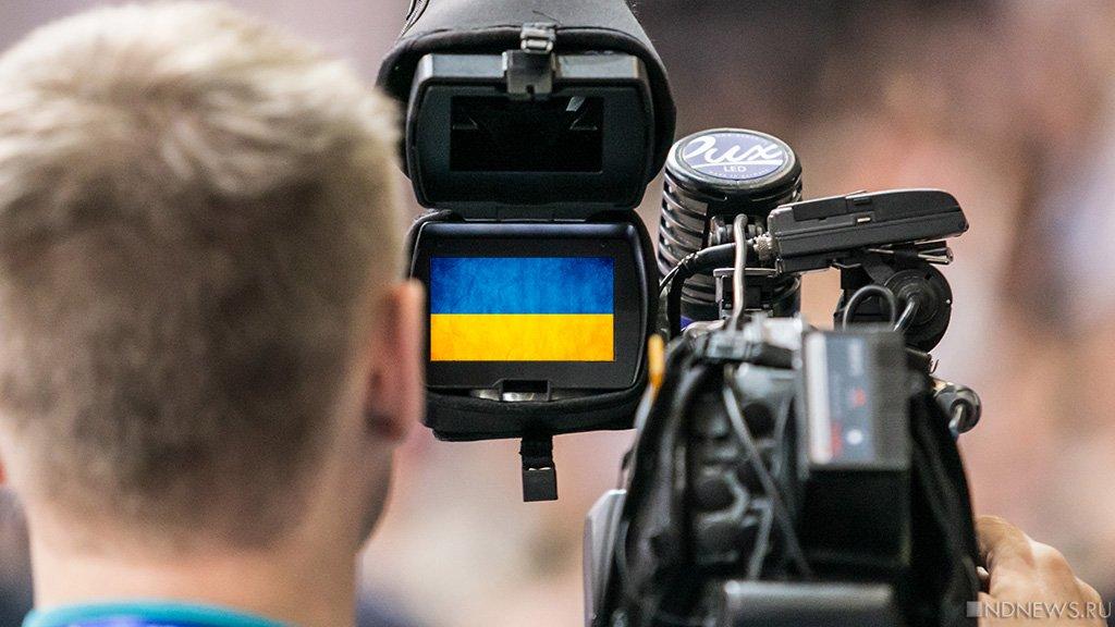 На Украине собираются максимально ограничить свободу слова